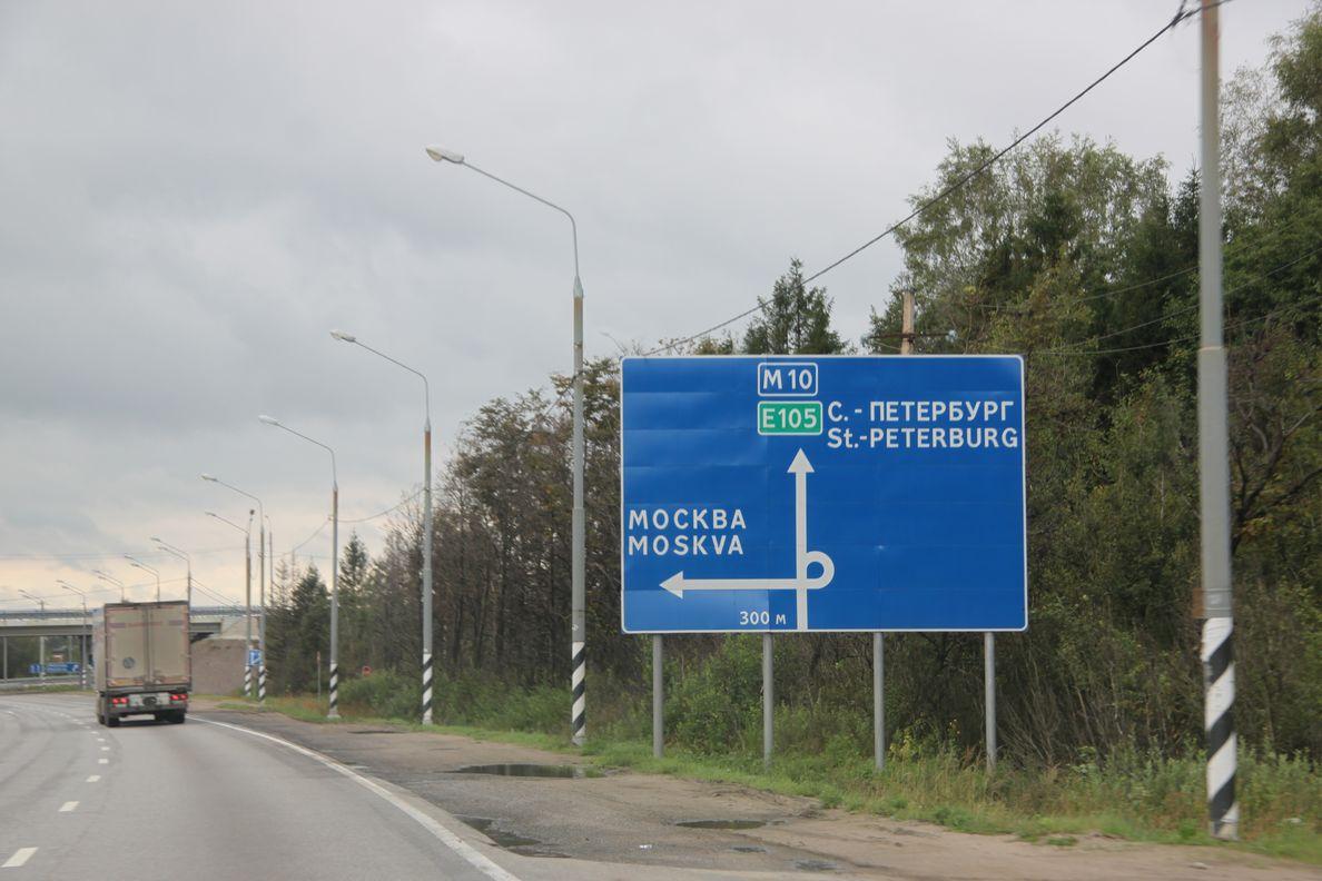 Derniers kilomètres avant Saint Petersbourg