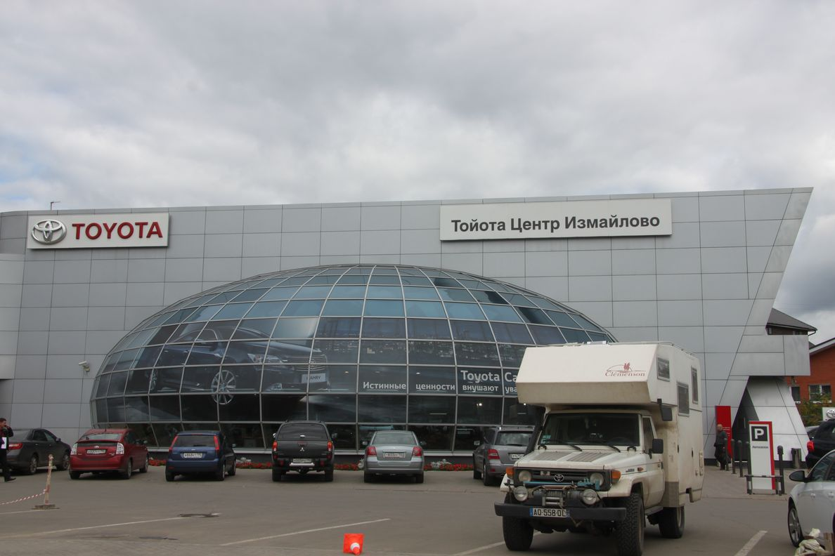 Toyota Moscou